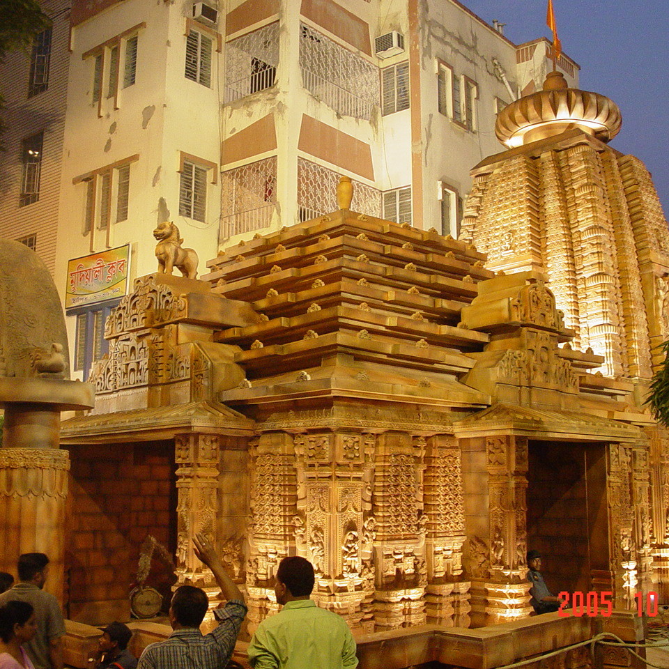 Mudiali Club Durga Puja 2005 022